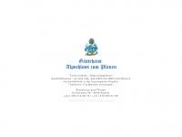 alpschloss.ch