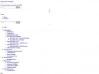 samariter-basel.ch