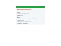 schweizer-kunst.com