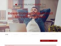 bewerbungshelfer.ch