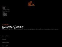 bikersstore.ch