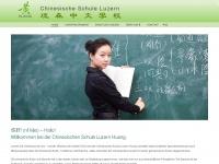 Chinesische-schule-luzern.ch